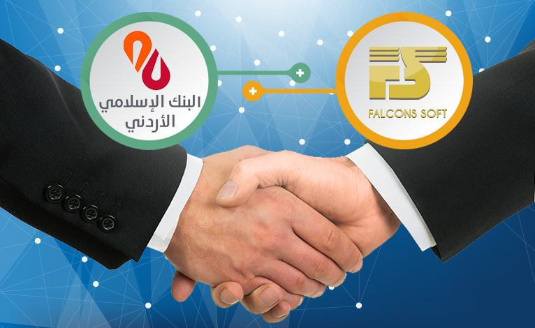 Jordan Islamic Bank Gets New Document Management System By